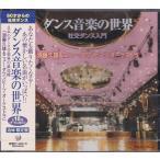 ����̵�� ������ ������ �Ҹ���� ���� ��18�� CD
