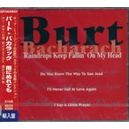バートバカラック 名曲コレクション輸入盤 CD