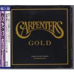 送料無料 カーペンターズ ゴールド グレイテスト・ヒット 全20曲のベスト盤 CD