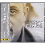 送料無料 BILLY JOEL ビリー・ジョエル 輸入盤 ピアノマン