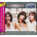 送料無料 アラベスク デラックスコレクション 輸入盤 CD