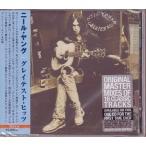 ニール・ヤング グレイテストヒッツ CD