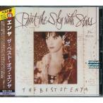 送料無料 ザ・ベスト・オブ・エンヤ  ペイント・ザ・スカイ CD