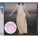 岡本真夜 RISE1 CD