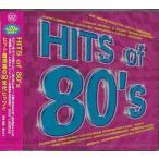 HITS of 80's CD