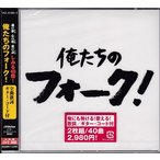 �������Υե����� 2���� CD