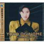 荻野目洋子 CD  ゴールデンベスト