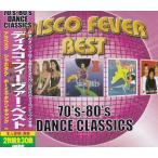 ディスコ・フィーヴァー・ベスト CD2枚組30曲