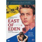 送料無料 エデンの東 EAST OF EDEN
