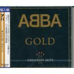 アバ CD  ベスト ゴールド 輸入盤