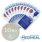 MEDIHEAL メディヒール N.M.F アクアリング アンプル マスク EX 10枚入り パック 韓国コスメ 正規輸入品 国内発送 メール便 送料無料