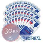 メディヒール MEDIHEAL NMF アクアリング アンプル マスク EX. 30枚 パック 韓国パック 保湿 毛穴 ケア ポイント2倍