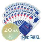 メディヒール MEDIHEAL NMF アクアリング アンプル マスク EX. 20枚 パック 韓国パック 保湿 毛穴 ケア 送料無料 国内発送