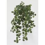 フェイクグリーン プミラ 45cm ブッシュ 観葉植物 造花 人工観葉植物 光触媒 CT触媒 インテリア