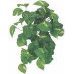 人工観葉植物 リアルタッチ ポトス 32cm ブッシュ 観葉植物 造花 フェイクグリーン 光触媒 CT触媒 インテリア