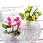 Yahoo!フェイクグリーンの神戸花物語送料無料 1000円ポッキリ セール ショコラカップのローズアレンジメント ギフト プレゼント 造花リース リース玄関 フック