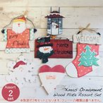 1000円ポッキリ クリスマスオーナメント 木製ウッドプレート 2個アソートセット Xmas 玄関 フック