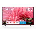 TCL 40型 フルハイビジョン スマートテレビ(Android TV) 40S515 ネット動画サービス対応 液晶テレビ