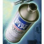 いすゞ純正 BEST FIX インジェクタークリーナー 400ml缶