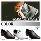 ショッピングドライビングシューズ (送料無料) 英国風 メンズ ローファー ビジネス シューズ 革靴 ドライビングシューズ スリッポン 合革 レザー ブーツ 黒 白 茶 軽量 通気性