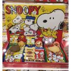 USJ スヌーピー アソートクッキー 6種類計32枚入 ユニバ 公式 限定 商品 お土産 グッズ