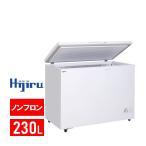 Hijiru 業務用冷凍ストッカー230L チェストタイプ HJR-F230  1-3日以内に発送予定 土日祝除く
