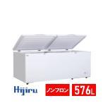 業務用冷凍ストッカー576L チェストタイプ HJR-F576 冷凍庫 冷凍ストッカー 大型 フリーザー