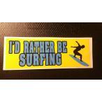 ショッピングアメリカ I'D RATHER BE SURFING アメリカンバンパーステッカー