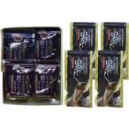 奥田産業 万能黒だし(10袋入)×4個、鰹でんぶ(昆布・椎茸入)・鰹でんぶ各2袋 代引不可
