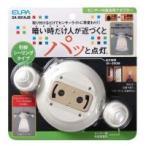 SA-K01AJB センサー付器具用アダプター