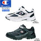 チャンピオン スニーカー キッズ ジュニア J085 champion [19〜25cm] 3E チャンピオン 男の子 防水設計 軽量