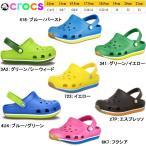 クロックス キッズ ベビー レトロ クロッグ キッズ crocs retro clog kids 14006