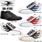 ドラゴンベアード スニーカー DRAGON BEARD DB-470S メンズ スニーカー ドラゴンベアード カジュアル シューズ 靴 男性用