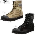 ドラゴンベアード メンズ Men's ブーツ DRAGON BEARD DX-1014 boots