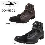 ドラゴンベアード メンズ ブーツ DRAGON BEARD DX-8802 靴 メンズ カジュアル シューズ ブーツ ドラゴンベアード【PKPK-28hddp】●