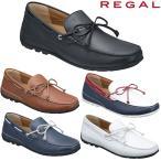 REGAL リーガル カジュアルスリッポン REGAL 55PR AF ドライビング シューズ メンズ 靴