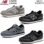 ニューバランス New Balance GM050 LB/LK GW050 LA/LB