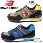 ニューバランス スニーカー メンズ 576 New Balance [M576] EKG・ENP