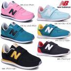 New Balance ニューバランス PV220 キッズ ジュニア スニーカー 靴