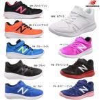 ニューバランス New Balance スニーカー YT570 キッズ ジュニア レディース スニーカー sneaker kids