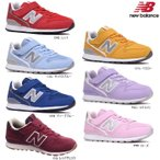 New Balance ニューバランス 996 キッズ ジュニア スニーカー YV996 通学靴 男の子 女の子 にゅーばらんす