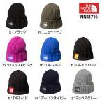 あすつく ノースフェイス カプッチョリッド ニット帽 THE NORTH FACE Cappucho Lid NN41716 メンズ レディース キャップ 帽子 かわいい