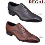 リーガル ストレートチップ REGAL 10LRBD ビジネスシューズ メンズ 靴 日本製