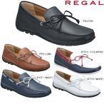 送料無料 リーガル 靴 メンズ デッキシューズ 55PR AF カジュアルシューズ ドライビング スリッポン 紳士靴
