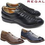 リーガル レザースニーカー メンズ レースアップ シューズ 本革 靴 REGAL 57RR AH 日本製 軽量 カジュアルシューズ