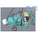 【代引き不可】エンジンスプレヤ コンプレッサー式スプレヤ ES-60C (スプレイヤースプレーヤ)
