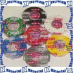 【P】ビニールテープ 20m 全7色