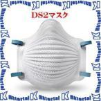 ショッピングN95 【P】【PM2.5対策】DS2認定 高性能使い捨て防塵マスク MOLDEX 4200N95/DS2 Mサイズ 10枚入×8箱