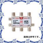マスプロ電工 5SPFDW 5分配器 全端子電通型 4K8K 3224MHz対応 [MP1115]