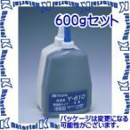 【P】【代引不可】セメダイン AY-048 1 組 反応形アクリル系接着剤 高強度タイプ Y610 600gセット [SEM00190]